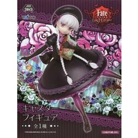 Figure - Fate/EXTRA / Caster & Nursery Rhyme