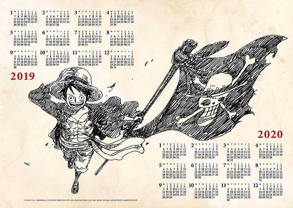 Schedule Book 2019 - Calendar 2019 - D.Gray-man