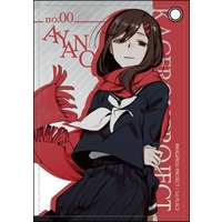 Commuter pass case - Kagerou Project / Ayano (Tateyama Ayano)