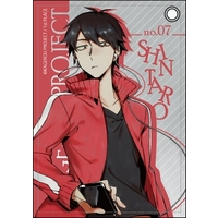 Commuter pass case - Kagerou Project / Shintaro (Kisaragi Shintaro)