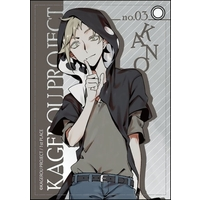 Commuter pass case - Kagerou Project / Kano (Kano Shuuya)