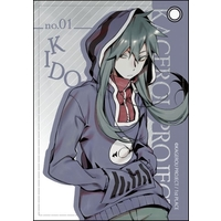Commuter pass case - Kagerou Project / Kido (Kido Tsubomi)