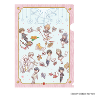 GraffArt - Card Captor Sakura