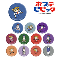 Trading Badge - Poputepipikku (Pop Team Epic) / Pipimi & Popuko