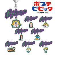 Acrylic Key Chain - Poputepipikku (Pop Team Epic) / Pipimi & Popuko