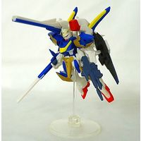 Trading Figure - Mobile Suit Victory Gundam