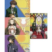(Full Set) Postcard - Code Geass / Nunnally Lamperouge & Suzaku & Lelouch