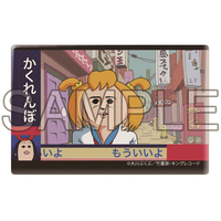 Square Badge - Poputepipikku (Pop Team Epic)