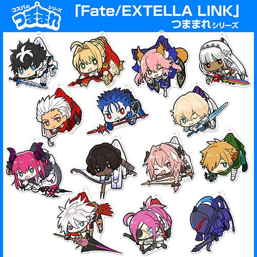 Tsumamare Key Chain - Fate/EXTELLA / Charles the Great