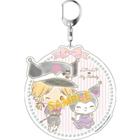 Big Key Chain - HoneyWorks