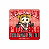 Stickers - Poputepipikku (Pop Team Epic) / Popuko