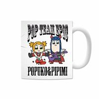 Mug - Poputepipikku (Pop Team Epic)
