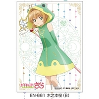 Card Sleeves - Card Captor Sakura / Kinomoto Sakura