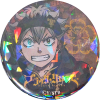 Badge - Black Clover / Asta