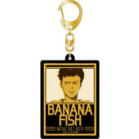 Acrylic Key Chain - BANANA FISH / Sing Soo-Ling