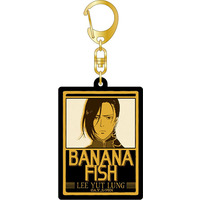 Acrylic Key Chain - BANANA FISH / Yut-Lung Lee