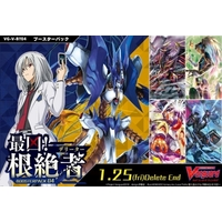 Trial Deck - Booster Pack - Vanguard / Ibuki Kouji