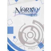 Sticky Note - Norn9