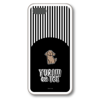 iPhone6 case - Smartphone Cover - Yuri!!! on Ice / Makkachin