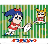 Desk Mat - Poputepipikku (Pop Team Epic) / Pipimi & Popuko