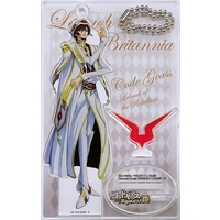 Key Chain - Code Geass / Lelouch Lamperouge