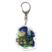 Trading Acrylic Key Chain - Fate/Grand Order / Lancer & Cu Chulainn