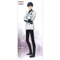 Life Size Tapestry - Tokyo Ghoul / Urie Kuki