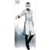 Life Size Tapestry - Tokyo Ghoul / Sasaki Haise