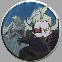 Trading Badge - Pokémon / Ghetsis & Kyurem