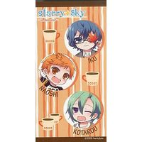Stickers - Starry Sky