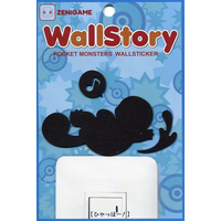 Wall Stickers - Pokémon / Squirtle