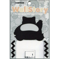 Wall Stickers - Pokémon / Snorlax (Kabigon)