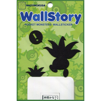 Wall Stickers - Pokémon