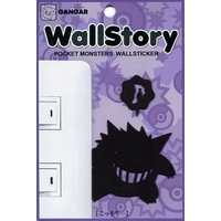 Wall Stickers - Pokémon / Gengar