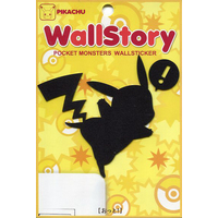 Wall Stickers - Pokémon / Pikachu
