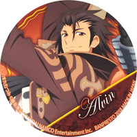 Badge - Tales of Xillia / Alvin