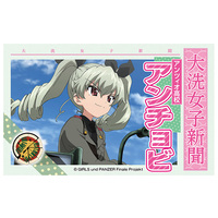 Square Badge - GIRLS-und-PANZER / Anchovy