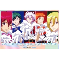 Illustrarion card - Binan Koukou Chikyuu Boueibu HAPPY KISS!