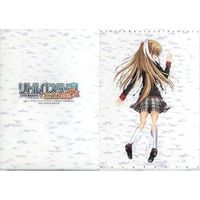 Plastic Folder - Little Busters! / Tokido Saya