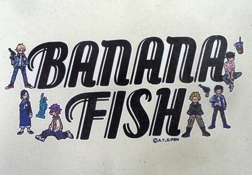 Sacoche - BANANA FISH