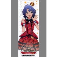 Bookmarker - IM@S: MILLION LIVE! / Toyokawa Fuka