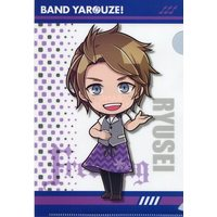 PRINCESS CAFE Limited - Band Yarouze! (Banyaro!) / Ryuusei (Banyaro!)