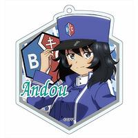 Acrylic Key Chain - GIRLS-und-PANZER / Andou