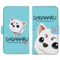 iPhone6 PLUS case - Smartphone Wallet Case for All Models - Gintama / Sadaharu