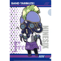 PRINCESS CAFE Limited - Band Yarouze! (Banyaro!) / NineSix (Banyaro!)