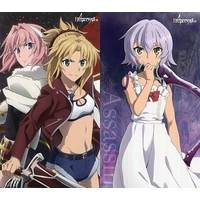 (Full Set) Multi Cloth - Fate/Apocrypha / Jack the Ripper & Mordred & Astolfo
