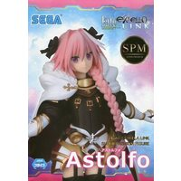 Prize Figure - Fate/EXTELLA / Astolfo (Fate Series)