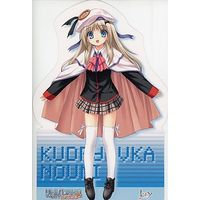 Stand Pop - Little Busters! / Noumi Kudryavka