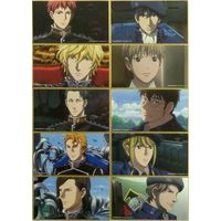 (Full Set) Illustration Panel - Legend of the Galactic Heroes