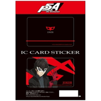 Card Stickers - Persona5 / Protagonist